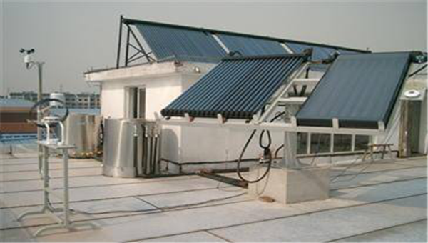 An Intelligent Folding Solar Photovoltaic System